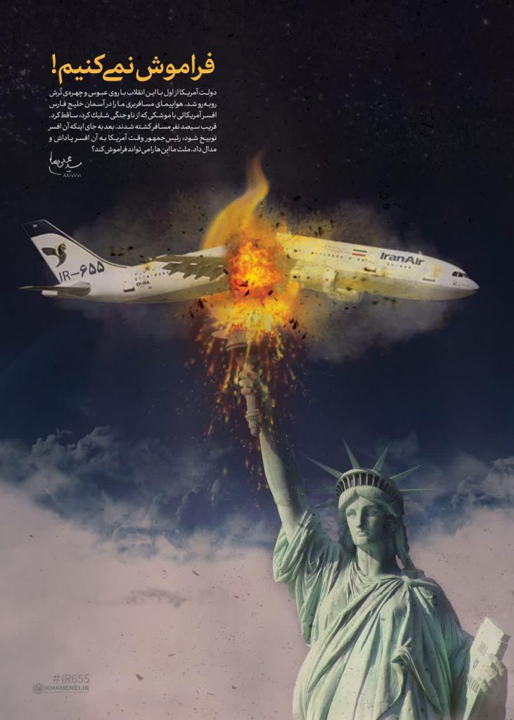 سخن_هفته  📝 چرا آمریکاییها اصرار به مذاکره با ایران دارند؟