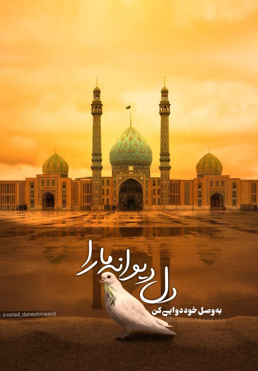 ✍️پیامبر اکرم صلی الله علیه و آله میفرمایند: